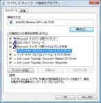 20151107-wifi-ipv6off.png