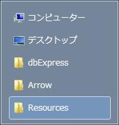 folderlist_1.png