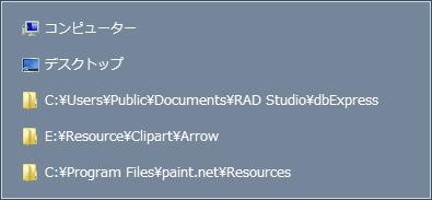 folderlist_2.png