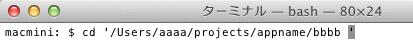 xcode-warning-02.png